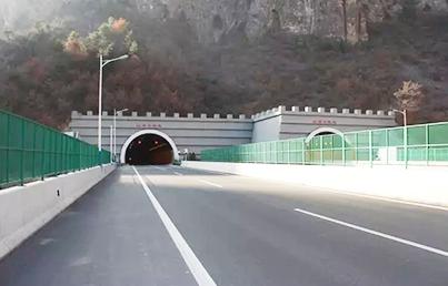 长平高速虹梯关隧道
