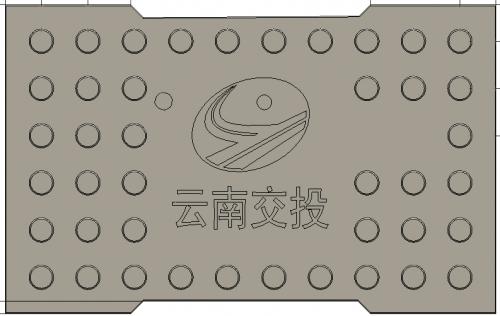 大永高速RPC盖板
