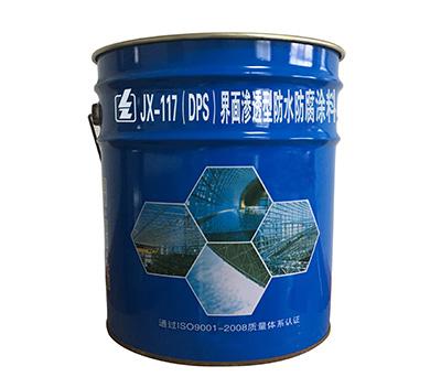 Youlinsheng environmental protection anticorrosive and antirust coating