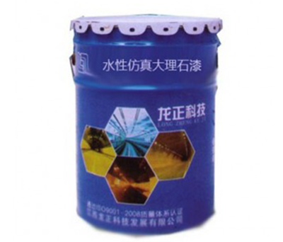 Youlinsheng inorganic paint for interior and exterior walls