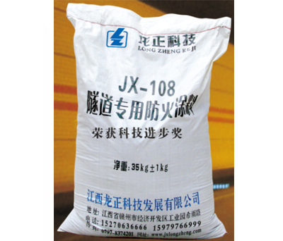 JX-108Tunnel fire coating