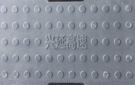 Specification of RPC cover plate