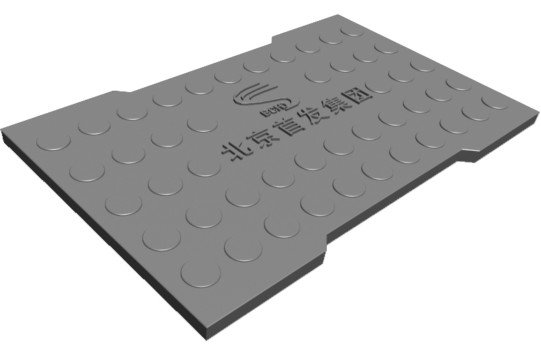 Brand of RPC cover plate