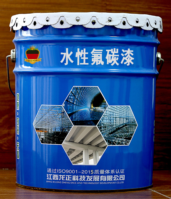 Water-based fluorocarbon paint