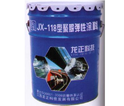 Waterproof elastic coating