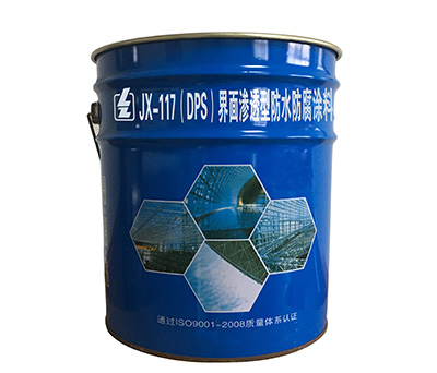 Youlinsheng environmental protection anticorrosive and antirust coating