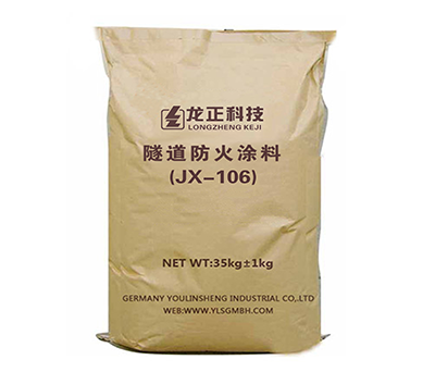 JX-106Tunnel fire coating