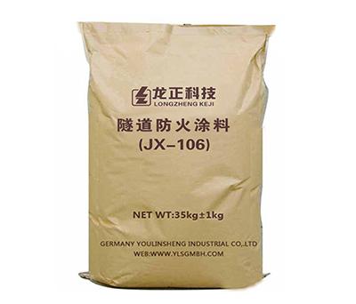JX-106隧道防火涂料