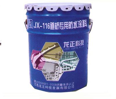 Youlinsheng road bridge waterproof paint