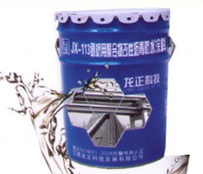 Youlinsheng outdoor waterproof paint