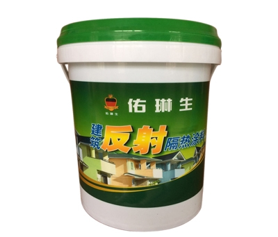 Building insulation reflective paint